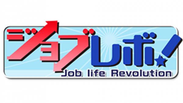 5/20(日)オンエア BSジャパン「ジョブレボ!」にてminimoが紹介されます